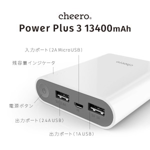 cheero-power-plus-3-8