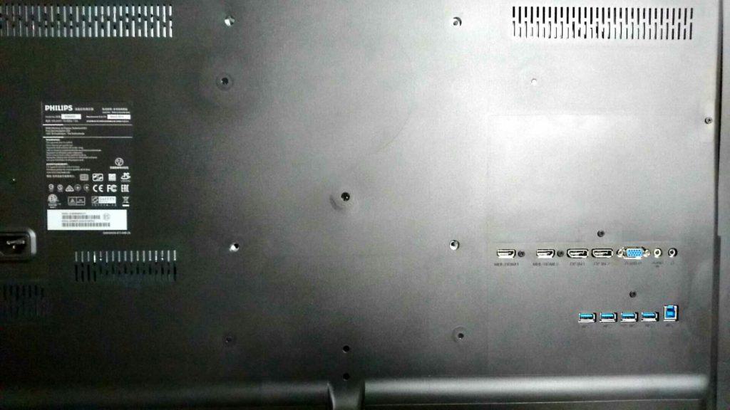 BDM4350UC11-2